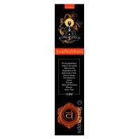 Goloka Chakra Series - 2 - Swadhishthana (Sacral Chakra) - 15g