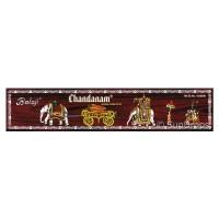 Balaji Incense Sticks - Chandanam - 1 Packet / 15 Sticks