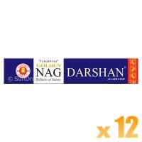 Vijayshree Incense Sticks - Golden Nag Darshan - 15g x 12