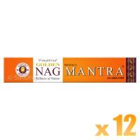Vijayshree Incense Sticks - Golden Nag Mantra - 15g x 12