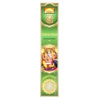 Parimal Incense Sticks - Ganesha Prosperity Incense - 17g