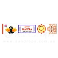 Ambika Incense Sticks - Divine Mantra - 1 Packet / 15 Sticks