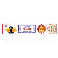 Ambika Incense Sticks - Divine Temple - 1 Packet / 15 Sticks