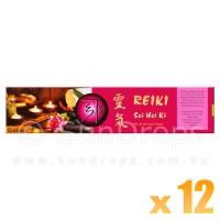 Goloka Reiki Series - Purification - 15g x 12