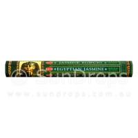 Hem Incense Sticks - Egyptian Jasmine - 1 Packet / 20 Sticks