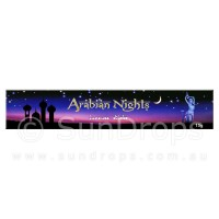 Kamini Incense Sticks - Arabian Nights - 15g