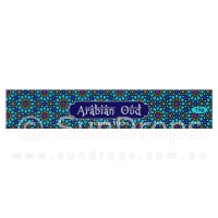 Kamini Incense Sticks - Arabian Oud - 15g