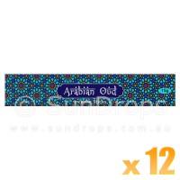 Kamini Incense Sticks - Arabian Oud - 15g x 12